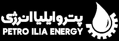 شرکت پترو ایلیا انرژی