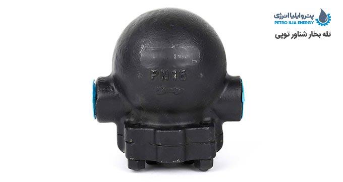 تله بخار شناور توپی Ball Float Traps
